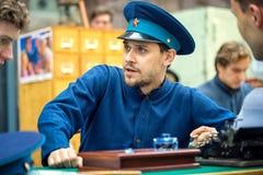 KGB man Stock Photo