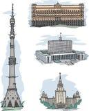KGB, Vita Huset, MSU och Ostankino TV står högt stock illustrationer