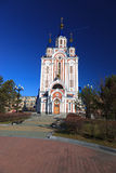 Khabarovsk city Royalty Free Stock Photo