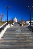 Khabarovsk city Royalty Free Stock Photography