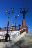Khabarovsk city Royalty Free Stock Photo