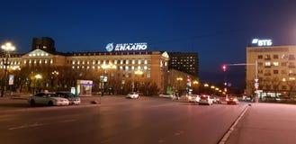 khabarovsk stock afbeelding