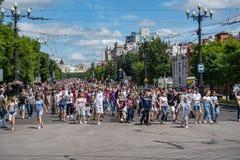 Free KHABAROVSK, RUSSIA - Jul 11, 2020: Furgal Sergey Ivanovich . Picket In Support Royalty Free Stock Image - 190339536