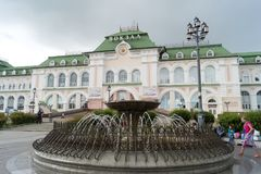 The fountain in front of the building of the railway station, th Stock Photography