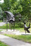 Zodiac sign Pisces in the Park at the Amur Boulevard. KHABAROVSK, RUSSIA - JULY, 25, 2017: Zodiac sign Pisces in the Park at the Amur Boulevard stock image