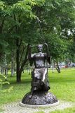 Zodiac sign Virgo in the Park at the Amur Boulevard. stock images