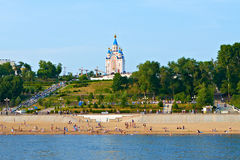 Khabarovsk, Russia. Waterfront royalty free stock image
