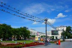 Khabarovsk Ryssland, Lenin fyrkant arkivbilder