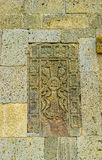 The khachkar with complex pattern Stock Photo