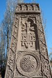 Khachkar in Echmiadzin (Vagharshapat), Armenië, Azië Stock Foto