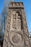 Khachkar in Echmiadzin (Vagharshapat), Armenia, Asia Fotografia Stock