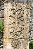 Khachkar eller kors-stenar Arkivfoto