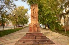 Khachkar (kamień). Saratov. obrazy royalty free