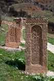 KHACHKAR Royalty Free Stock Photography