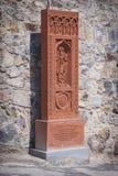 Khachkar St Gregory no território do conjunto Khor Virap do templo em Armênia Fotografia de Stock