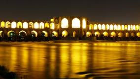 Khajoo桥梁:伊斯兰教伊朗建筑学是相同的象贝多芬音乐:镇静剂和壮观 图库摄影