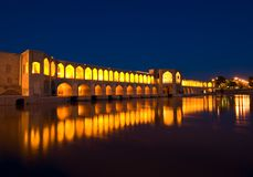 Khajoo most Zdjęcie Royalty Free