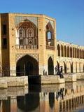 Khaju Bridge in Esfahan. Youngsters meet and relax at the Khaju bridge in Esfahan, Iran Stock Images
