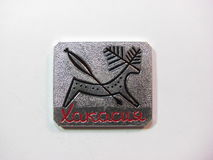 Khakasia共和国标志证章俄罗斯滑稽的petroglif 免版税库存照片