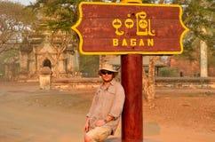 Khaki men in Bagan Stock Image