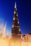 Khalifa di Al del burj della fontana Immagini Stock Libere da Diritti