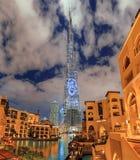 Khalifa Kontrollturm Lizenzfreies Stockfoto