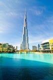 Khalifa Kontrollturm Stockbilder