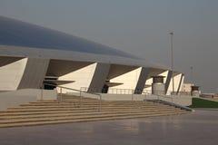 Khalifa Stadium in Doha Stock Photos