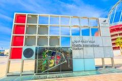 Khalifa Stadium Sign imagens de stock royalty free