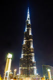 Khalifa van Burj Stock Afbeeldingen