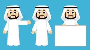 Khaliji man stock illustrationer