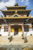 Khamsum Yulley Namgyal Chorten Image stock