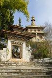 Khamsum Yulley Namgyal Chorten Zdjęcia Royalty Free