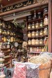 Khan Al-Khalili market spice shop Royalty Free Stock Images