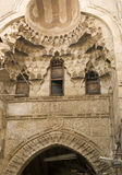 Khan El Khalili architecture Royalty Free Stock Photo