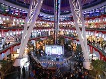 The KHAN SHATYR cuplola in Astana Stock Photo