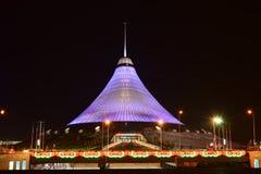 The KHAN SHATYR entertainment center in Astana Stock Image