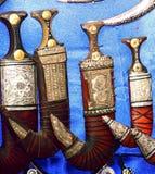 Khanjar van Arabieren kijkt koninklijk Stock Foto's
