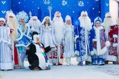 KHANTY-MANSIYSK - el 12 de diciembre de 2017: Khanty-Mansiysk - capital del ` s del Año Nuevo de Rusia Congreso de Todo-Rusia de  Fotos de archivo libres de regalías
