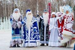 KHANTY-MANSIYSK - el 12 de diciembre de 2017: Khanty-Mansiysk - capital del ` s del Año Nuevo de Rusia Congreso de Todo-Rusia de  Fotografía de archivo