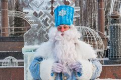 KHANTY-MANSIYSK - el 12 de diciembre de 2017: Khanty-Mansiysk - capital del ` s del Año Nuevo de Rusia Congreso de Todo-Rusia de  Fotos de archivo
