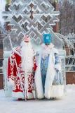 Khanty-MANSIYSK - op 12 DECEMBER, 2017: Khanty-Mansiysk - nieuwe jaar` s hoofdstad van Rusland Congres alle-Rusland van vadersvor Royalty-vrije Stock Afbeeldingen