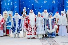 Khanty-MANSIYSK - op 12 DECEMBER, 2017: Khanty-Mansiysk - nieuwe jaar` s hoofdstad van Rusland Congres alle-Rusland van vadersvor Royalty-vrije Stock Fotografie