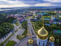Khanty-Mansiysk vóór het onweer royalty-vrije stock afbeeldingen