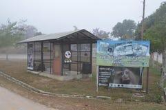 khao国家公园亚伊 免版税库存照片