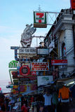 Khao圣路在曼谷 库存照片