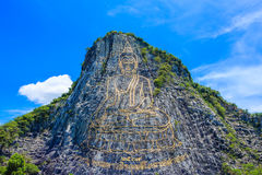 Khao Chee Chan the largest Buddha carved in the world Stock Photography