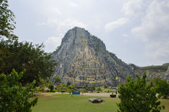 Khao Chee-Chan. Was built for commemorating the king of tailand to be king for fifty years royalty free stock photo