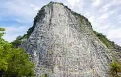 Khao Chi Chan cliff Royalty Free Stock Photos