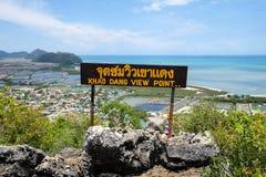 Khao Dang widoku punkt przy Sam Roi Yod parkiem narodowym Obraz Royalty Free